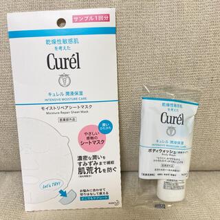 Curel - キュレル モイストリペアシートマスク 1枚+ボディウォッシュ18ml