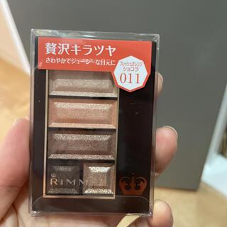 RIMMEL - リンメル ショコラスウィートアイズ 011