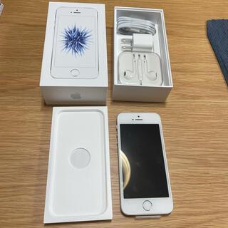 Apple - ※ジャンク品 iPhone SE 新品