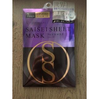 フローフシ(FLOWFUSHI)の新品 送料込み SAISEI シートマスク(パック/フェイスマスク)