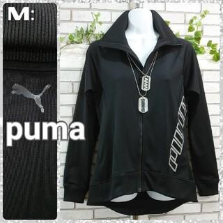 プーマ(PUMA)のM:ジャージ トップス/プーマ★超美品★ブラック(その他)