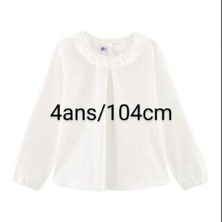 プチバトー(PETIT BATEAU)のカットソー 長袖 4ans 104㎝(Tシャツ/カットソー)