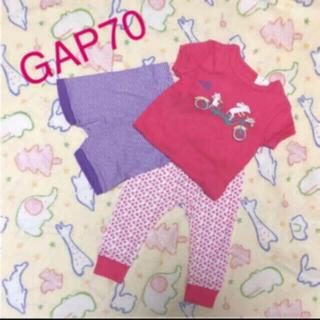 ベビーギャップ(babyGAP)のGAP新品 70cmパジャマ (パジャマ)