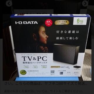 IODATA - 外付けHDD 6TB 新品未使用!