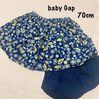 ベビーギャップ(babyGAP)のベビーギャップ:コーデュロイ スカート 70cm 美品(スカート)