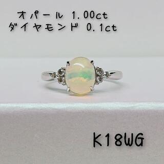 K18WG オパール ダイヤモンドリング(リング(指輪))