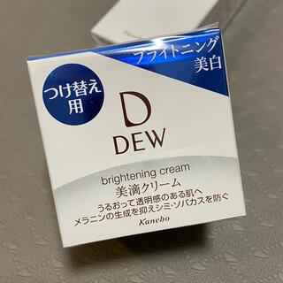 DEW - DEW ブライトニング 美白 クリーム 付け替え 付替 レフィル