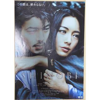 ☆ 映画 SHINOBI フライヤー A(女性タレント)