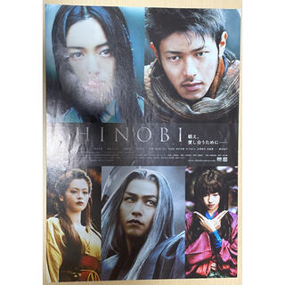 ☆ 映画 SHINOBI フライヤー B(女性タレント)