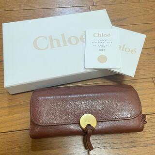Chloe - クロエ Chloe  長財布 ブラウン