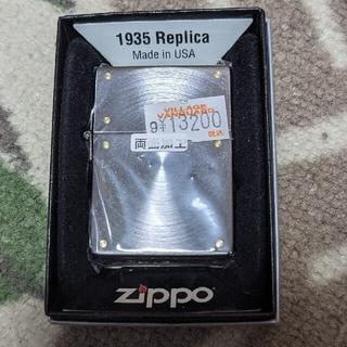 ZIPPO - Zippoライター