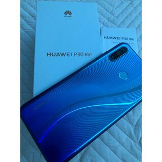 HUAWEI - HUAWEI P30 lite ピーコックブルー 64GB