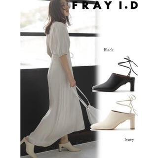 フレイアイディー(FRAY I.D)のFRAY I.D レースアップスクエアトゥミュール(ミュール)