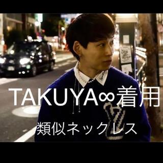 【美品】TAKUYA∞着用 類似ネックレス