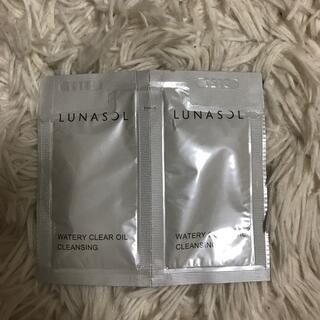ルナソル(LUNASOL)のルナソル ウォータリークレンジングオイル お試し(クレンジング/メイク落とし)