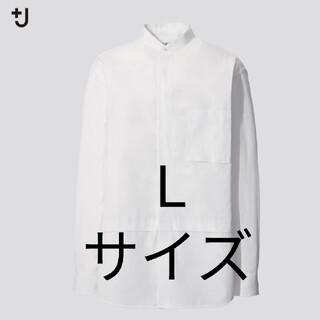 UNIQLO - 新品 UNIQLO +J スーピマコットンオーバーサイズスタンドカラーシャツ L
