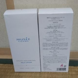 フロムファーストミュゼ(FROMFIRST Musee)のミュゼ ミルクローション2本セット(ボディローション/ミルク)