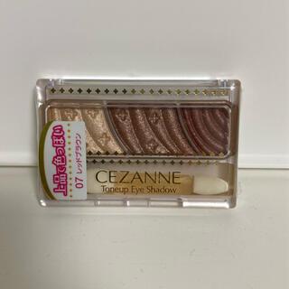 CEZANNE(セザンヌ化粧品) - セザンヌ トーンアップアイシャドウ