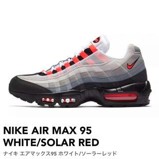 NIKE - NIKE AIR MAX 95 WHITE/SOLAR RED
