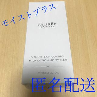 フロムファーストミュゼ(FROMFIRST Musee)のミュゼ ミルクローション モイストプラス 300ml シトラスフローラルの香り(ボディローション/ミルク)