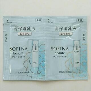 ソフィーナ(SOFINA)の花王 ソフィーナ ボーテ 高保湿 乳液 しっとり セラミド サンプル 試供品(乳液/ミルク)
