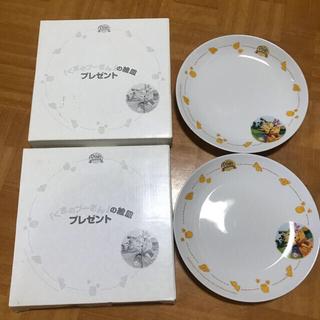 Disney - ディズニー くまのプーさん 絵皿 2枚 セット 別売り可能