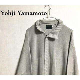 ヨウジヤマモト(Yohji Yamamoto)のYohji Yamamoto A.A.R ニット カーディガン ブルゾン 古着(ブルゾン)