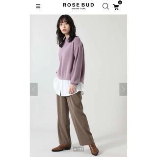 ローズバッド(ROSE BUD)の【新品/未使用/タグ付】ROSE BUD レイヤード風ニット(ニット/セーター)