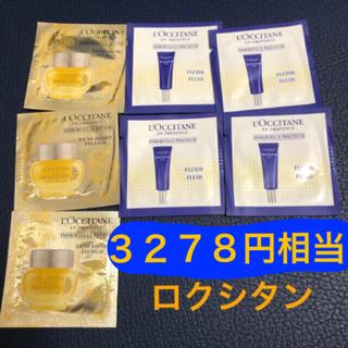 L'OCCITANE - ロクシタン ディヴァイン アイバーム IMプレシューズミルク 合計7包 e1