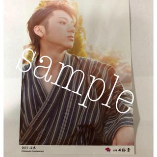D-BOYS、D2 俳優  山田裕貴 公式ブロマイド 2013年 浴衣ver.