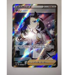 ポケモン(ポケモン)のマリィSR 美品(シングルカード)