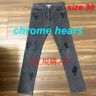 Chrome Hearts - 【正規品】クロムハーツ.501 LEVI'S デニム.クロスパッチ ブラック