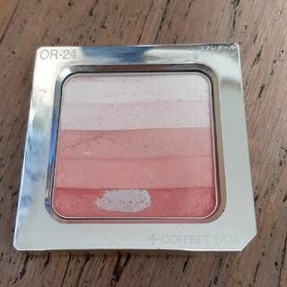 コフレドール(COFFRET D'OR)のコフレドール チーク ブレンドカラーブラッシュ OR24(チーク)