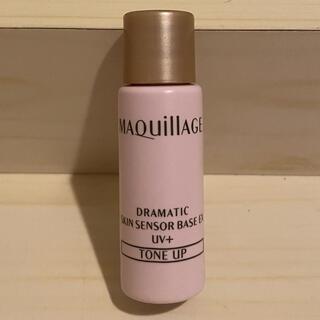 MAQuillAGE - MAQuillAGE 化粧下地