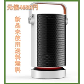 【最安値】セラミックファンヒーター ヒーター 電気ヒーター ストーブ 首振り