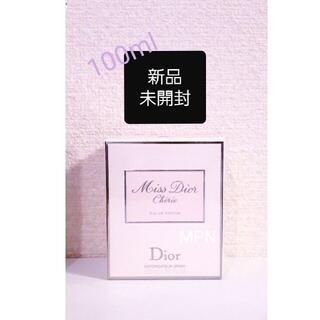 Dior - DIOR MISS DIOR ミスディオール オードゥ パルファン 香水