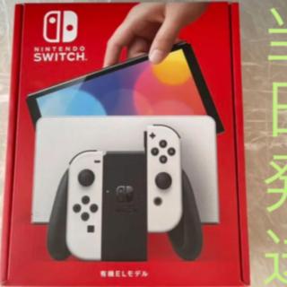 Nintendo Switch ホワイト 有機ELモデル 本体