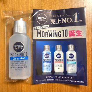 ニベア(ニベア)のニベアメン モーニング10 保湿液(化粧水/ローション)