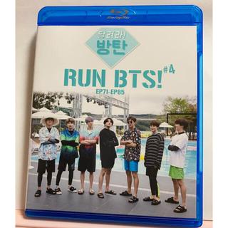 防弾少年団(BTS) - RUN BTS EP71-EP85 走れバンタン ブルーレイ
