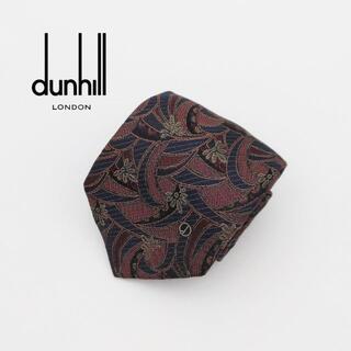 Dunhill - 週末セール!ダンヒル ネクタイ 総柄 マルチカラー