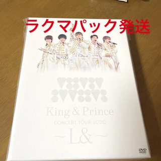 Johnny's - King&Prince TOUR 2020 L& DVD  初回限定盤 キンプリ