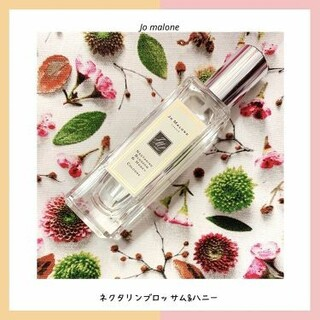 Jo Malone - 【ジョーマローン♡ネクタリンブロッサム&ハニー】30ml