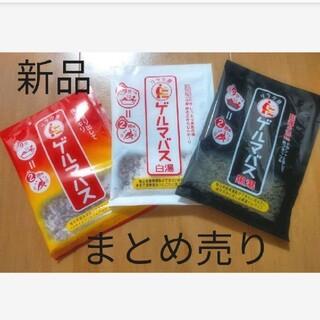 イシザワケンキュウジョ(石澤研究所)のゲルマバス(入浴剤/バスソルト)
