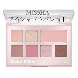MISSHA - 【MISSHA】アイシャドウパレット 新品未使用 カラーフィルター