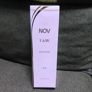 NOV - 新品未使用 NOV ノブ L&Wシリーズ エンリッチミルク乳液 80ml