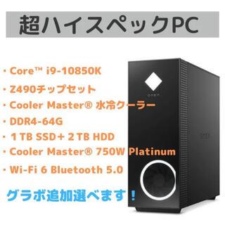 【新品未使用】ハイスペックPC【GPU無】【ゲーミングPC】【RTX3090等】