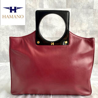 濱野皮革工藝/HAMANO - 【美品】HAMANO 濱野皮革工藝 皇室御用達 ワインレッド ハンドバッグ