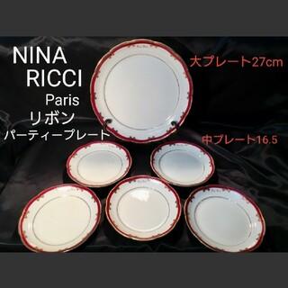 ニナリッチ(NINA RICCI)の【NINA RICCI】ニナリッチ リボン パーティー プレート セット 6点(食器)