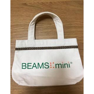 ビームス(BEAMS)のBEAMSビームスBEAMS mini ミニトーナーバッグ(トートバッグ)