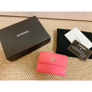 CHANEL - CHANEL シャネル 折りたたみ財布